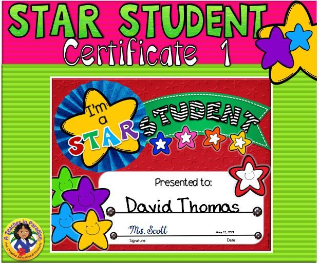 star certificate 1 a teacher in paradise certificates awards