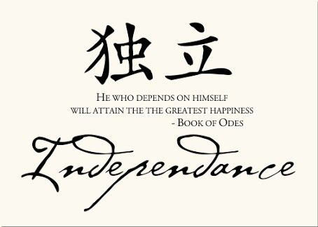 Independance Possible Tats Pinterest Chinese Proverbs