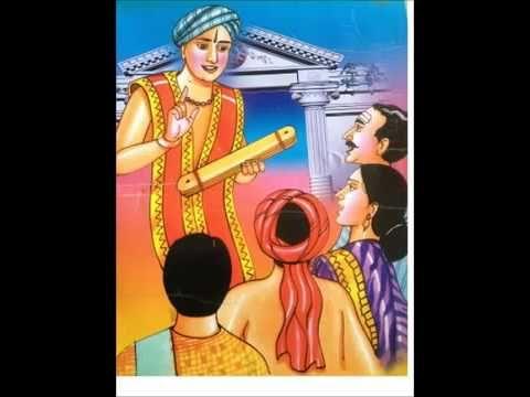 Telugu Moral Stories Telugu Kathalu Maryada Ramanna Kathalu 1