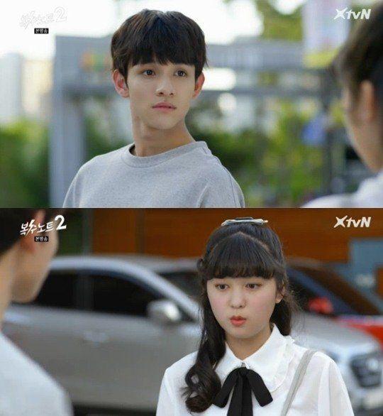 Ock joo hyun and seohyun dating