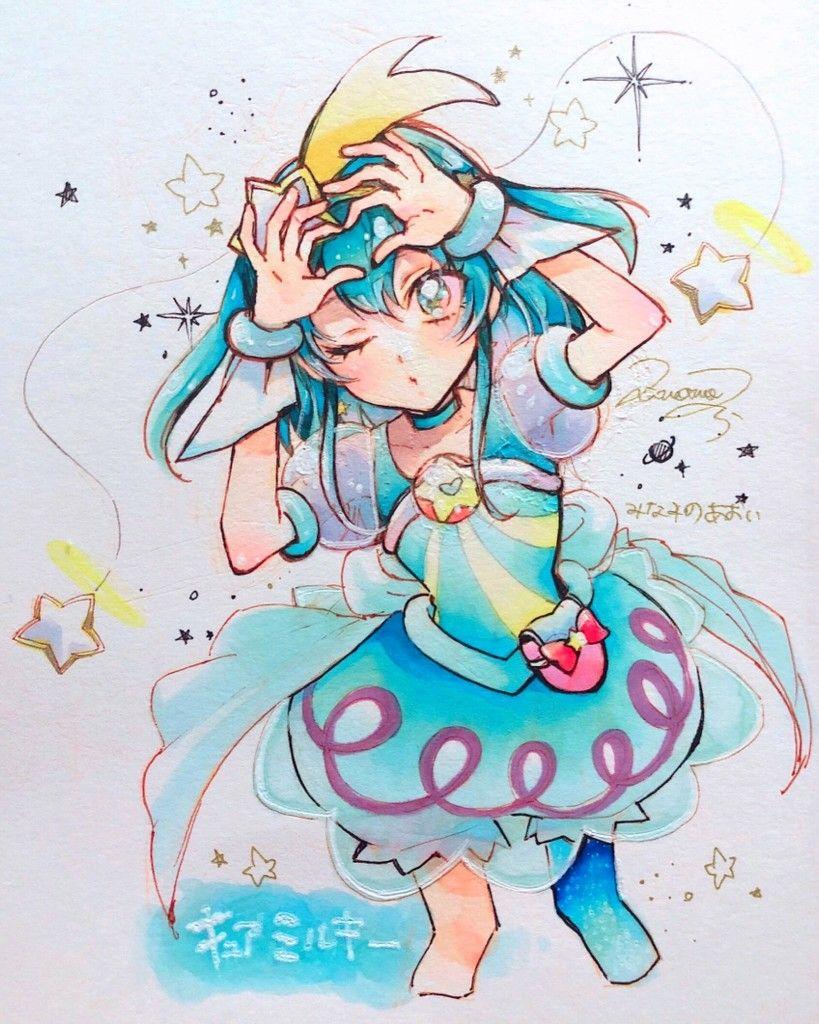 Pin By Skylyne On Drawing Anime Art Magical Girl Anime