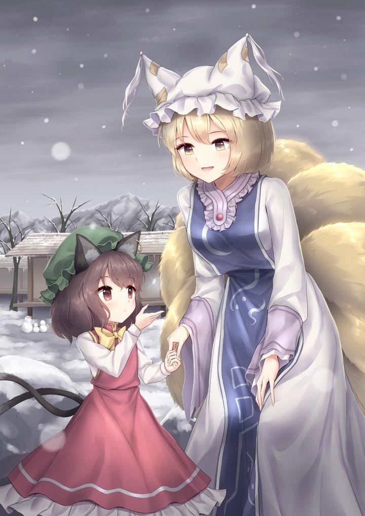 東方 touhou ran and chen 東方 かわいい かわいいイラスト かわいいアニメの女の子