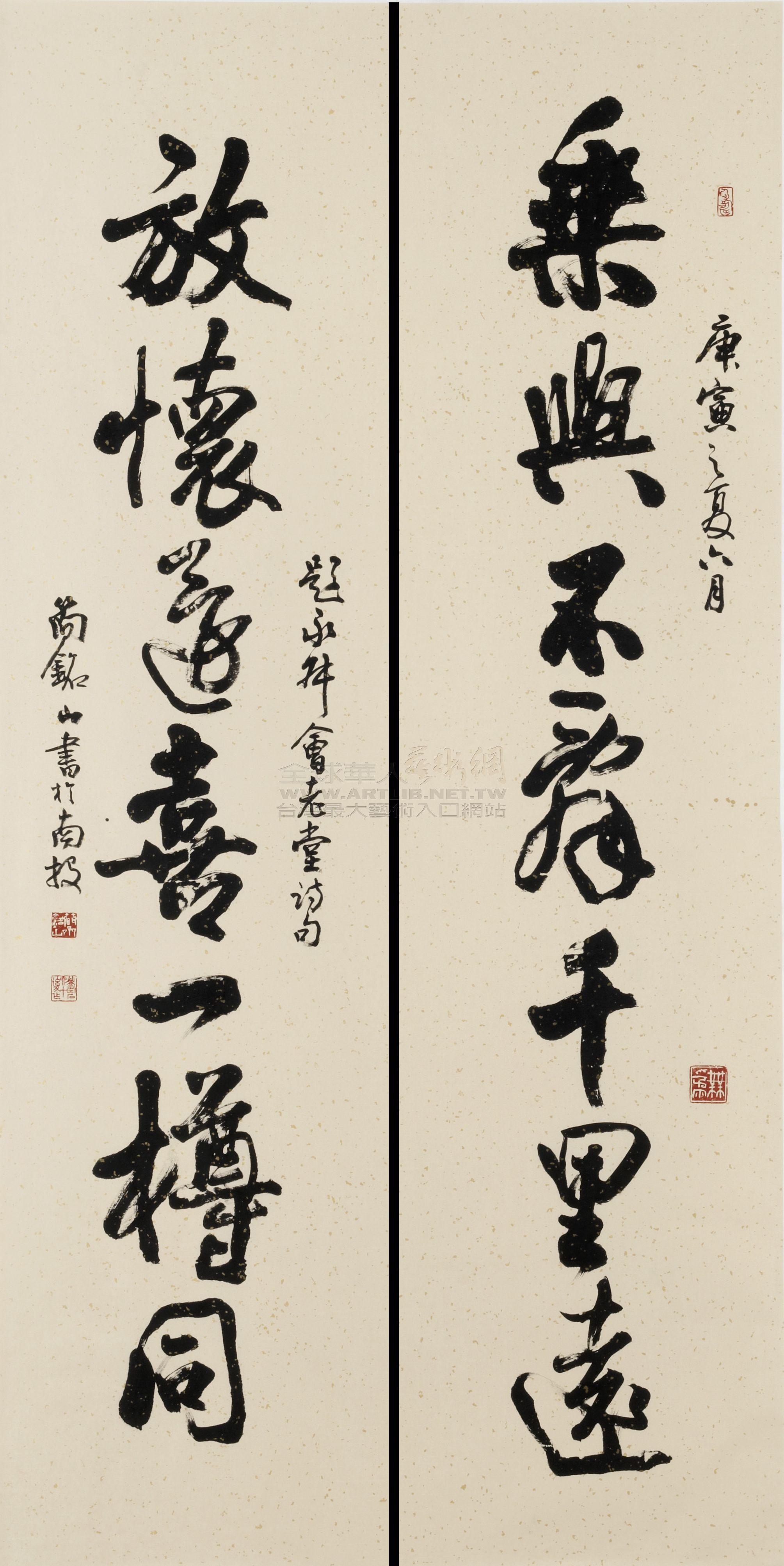 ボード 書 Chinese Calligraphy のピン