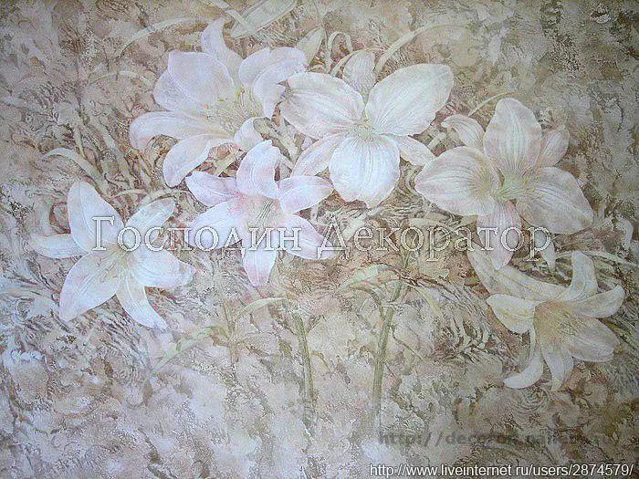 Декоративная штукатурка цветы 48