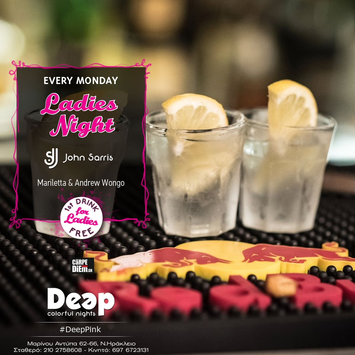 #DeepPink #LadiesNight #ColorfulNights