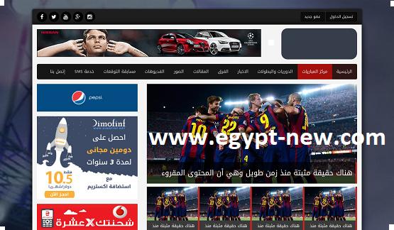غاوي اخبار قالب ووردبريس رياضي احترافى Egypt News Blog Blog Posts