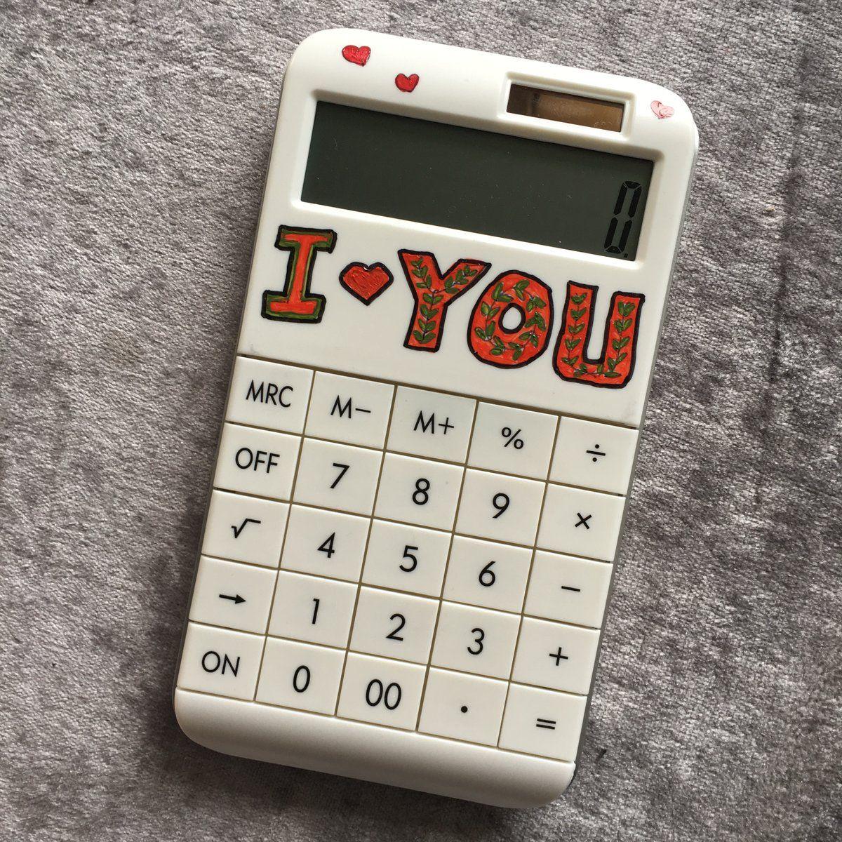 Delia (@deliadaihanyu) | Twitter Drawing by yourself #calculator