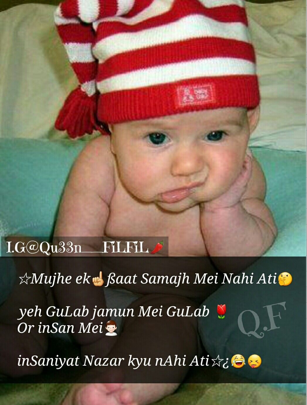 Point Ki Baat Hai Cute Babies Quote Cute Baby Quotes Baby