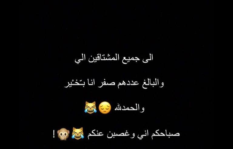 هههههــهههههه Photo Quotes Arabic Quotes Quotes
