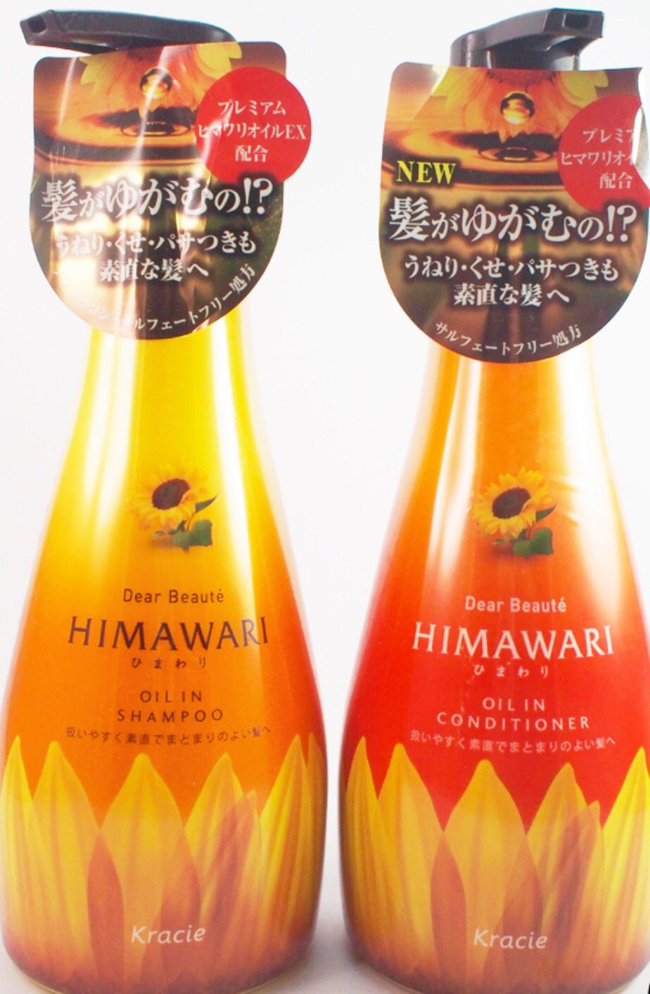 Himawari Oil Shampoo & Conditioner