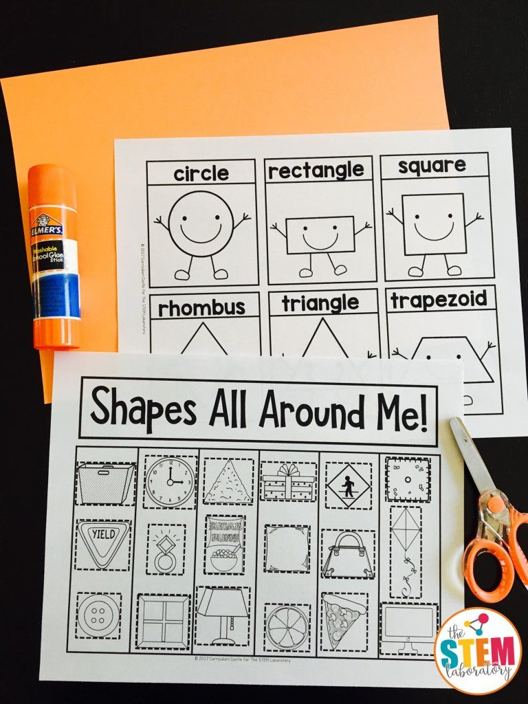 2d Shapes Sorting Activity The Stem Laboratory Shape Sorting Activities Shapes Worksheet Kindergarten Shapes Math Centers [ 1024 x 768 Pixel ]