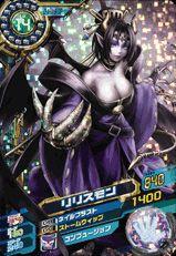 D1-19 - Wikimon - The #1 Digimon wiki
