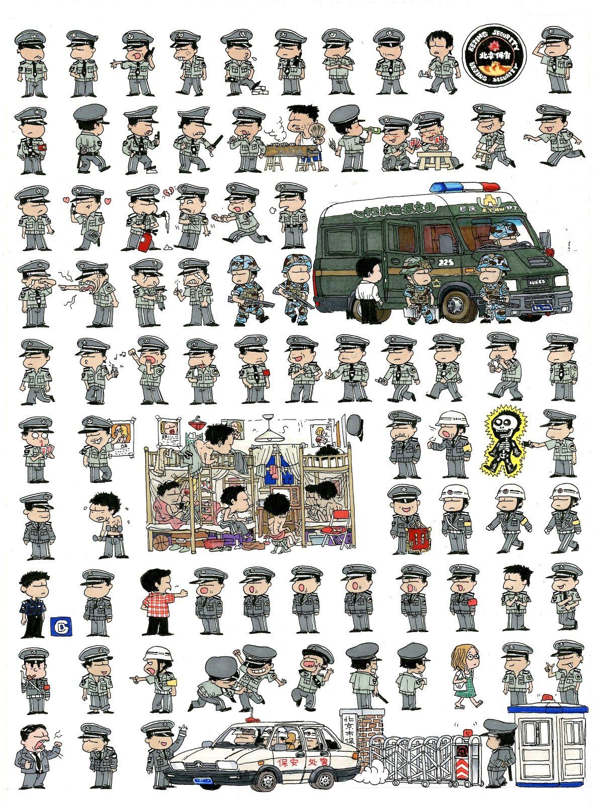 Modern Chinese Police Cartoon Figures Military Drawings Military Art War Artwork