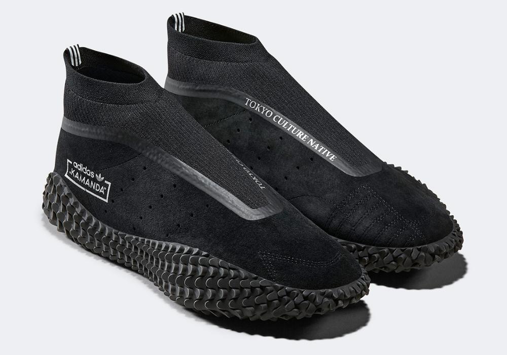 Bed Jw Ford Adidas Korsika Byw Kamanda Ef3830 Ef3836 Ef9612 Release Date Adidas Nubuck Leather Adidas Originals