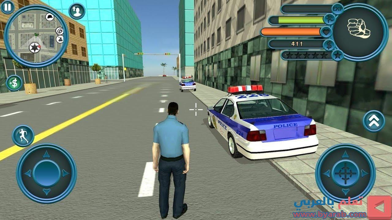 لعبة ضابط الشرطة والقبض على الاشرار العاب جديدة للاولاد In 2020
