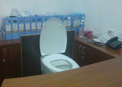 WC für Beamte?