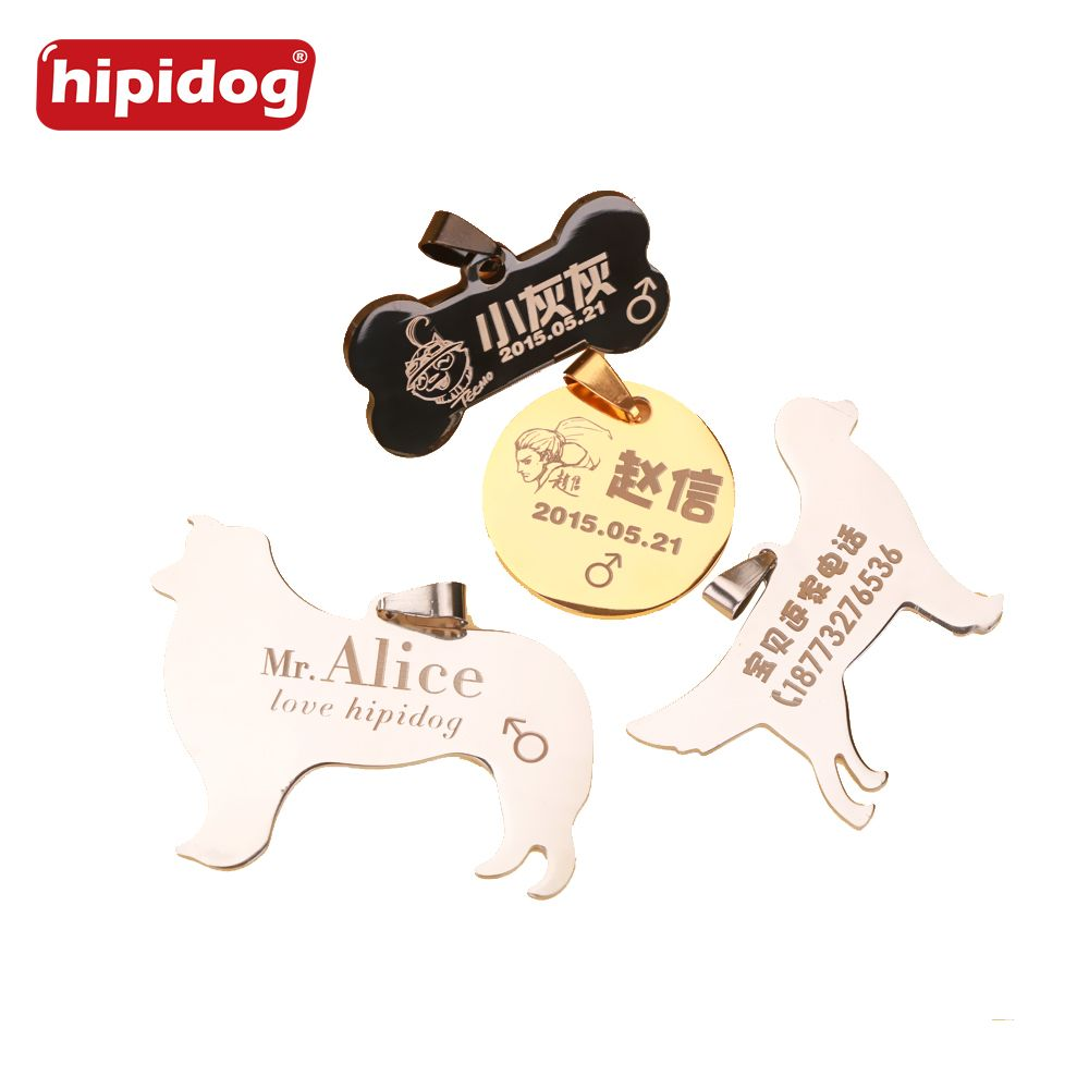 Hipidog Free Personalized Engraving Text Dog Tag Engraved Dog Shape Tag Dog Identification Customized Name Address Telephone