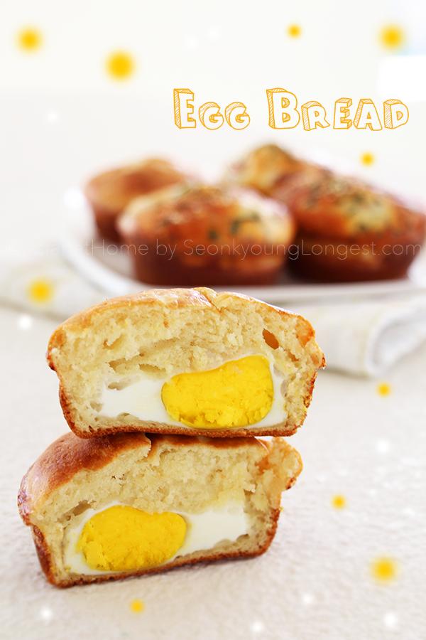 Korean Egg Bread Gyeran Bbang Recipe Korean Street Food