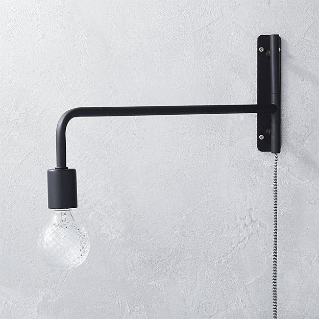 Cb2 Swing Arm Black Wall Sconce