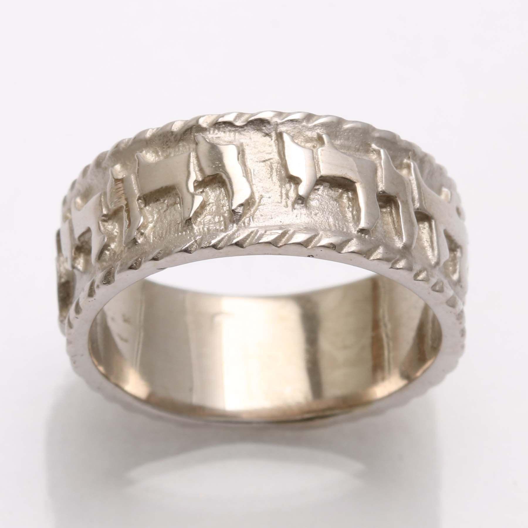 This is a photo of 43k White Gold Ani Le Dodi Jewish Wedding Band Ring Ridge Jewish