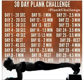 30 Day Plank Challange