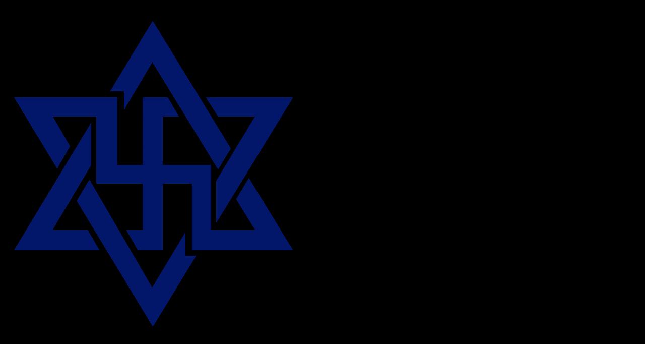 Korindo ralian temple wikipedia the free encyclopedia raelian symbols swastika wikipedia the free encyclopedia biocorpaavc Choice Image