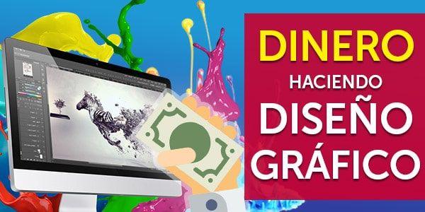 quiero estudiar diseño grafico por internet gratis
