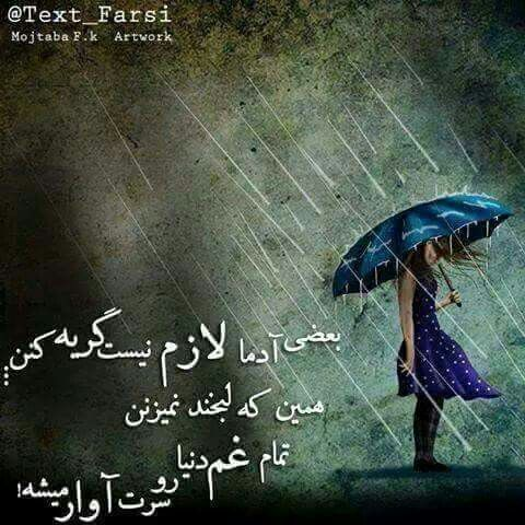 Pin By ReBel Afghan On Farsi
