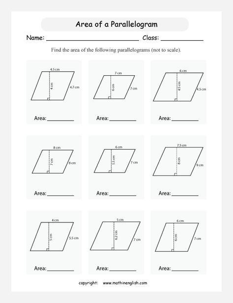 Trapezoid Worksheets Printable