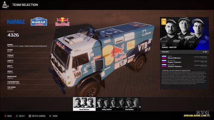 Dakar 18 truck - rk motors