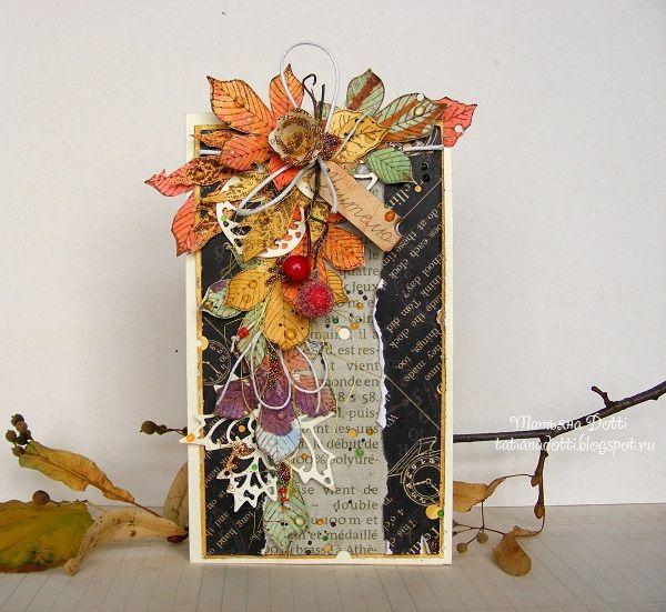 овощеводы открытки с осенними листьями скрапбукинг леди