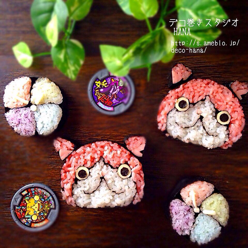 ジバニャンの飾り巻き寿司 飾り巻き寿司デコ巻き妖怪