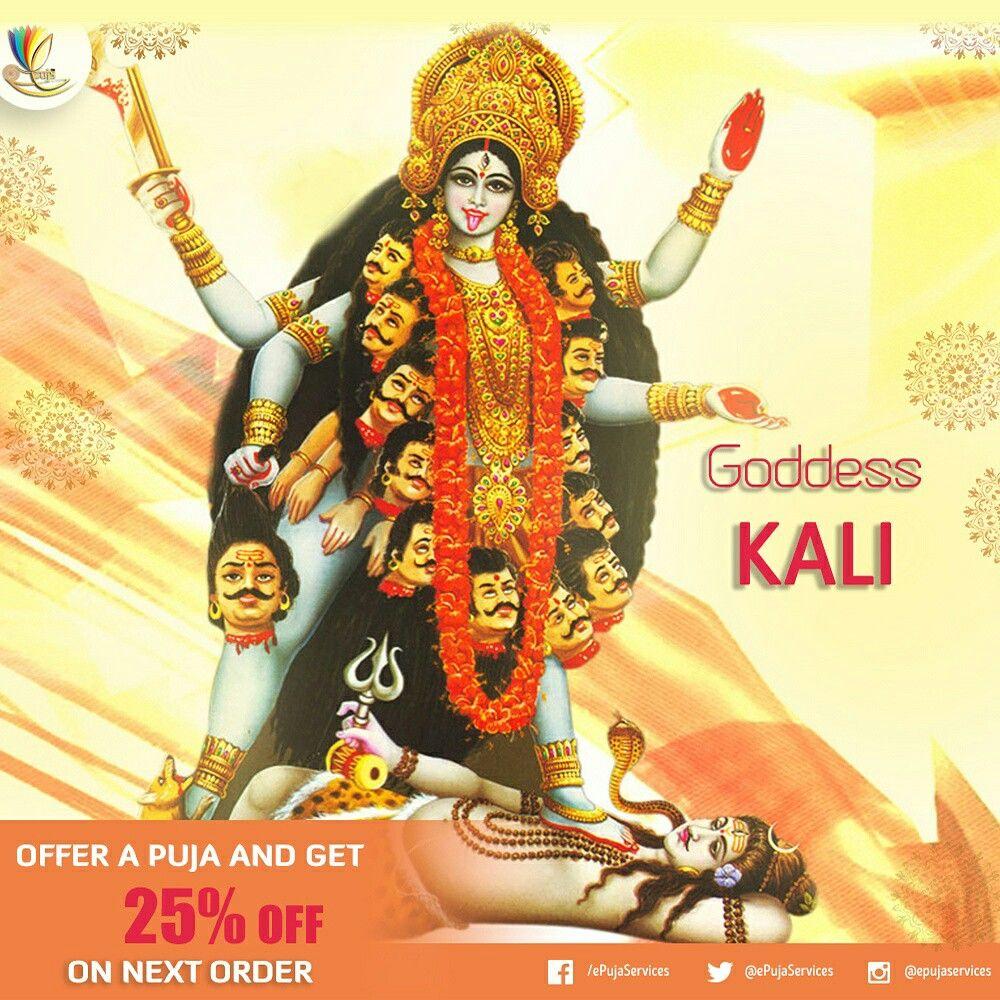 Simple Wallpaper Lord Bhadrakali - b9d69e5a4826708ce291c996f6e8b974  Collection_878543.jpg