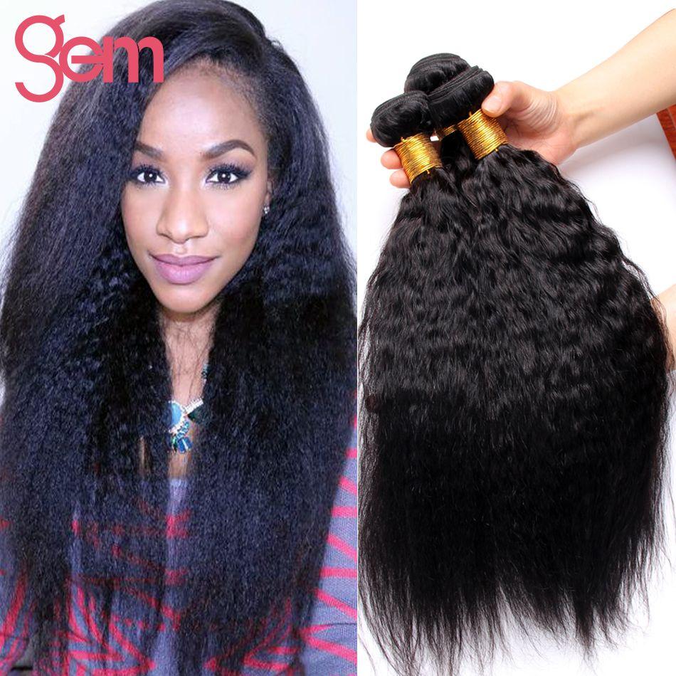 Brazilian Kinky Straight 4 Bundle 100 Human Hair Brazilian Coarse