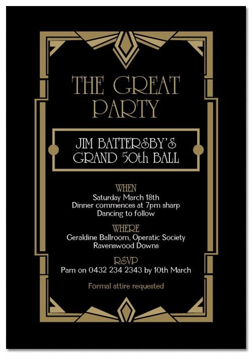 check out our gatsby ball birthday invitations themed birthday for your next toga party - Gatsby Party Invitation