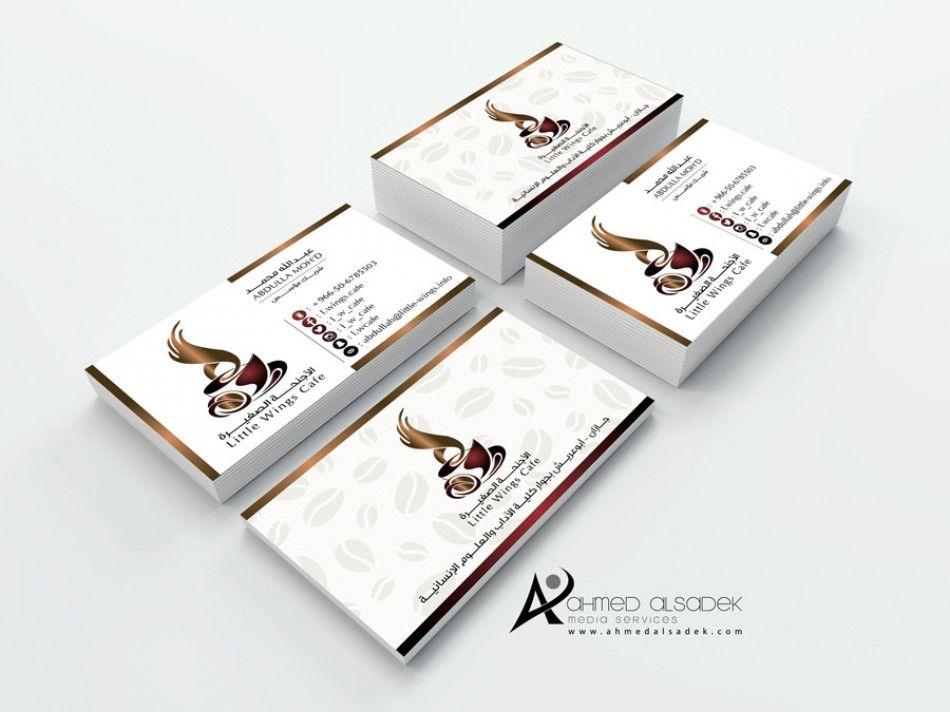 شعارات فى الدمام الرياض السعودية جدة مكة ينبع المدينة المنورة الطائف القطيف الخبر 8 Enamel Pins Cards Playing Cards