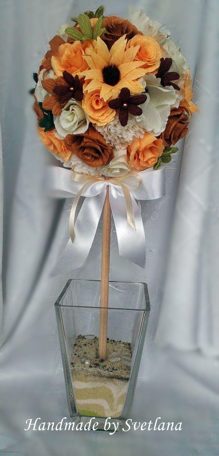 Paper Flower Topiary Tree Handmade By Svetlana Paperflowers