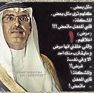 Desertrose Badr Sayings Quotes Qoutes