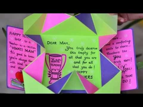 Teachers Day Card - YouTube #teachersdaycard