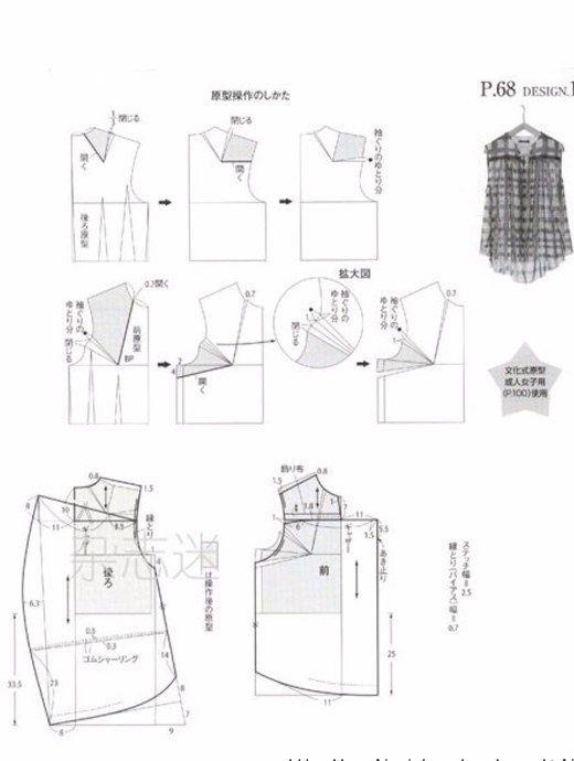 Японские выкройки необычных блузок / Простые выкройки / ВТОРАЯ УЛИЦА ...