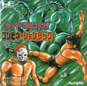 R.I.P. Fire Pro Wrestling Creator Masato Masuda - http://videogamedemons.com/r-i-p-fire-pro-wrestling-creator-masato-masuda/