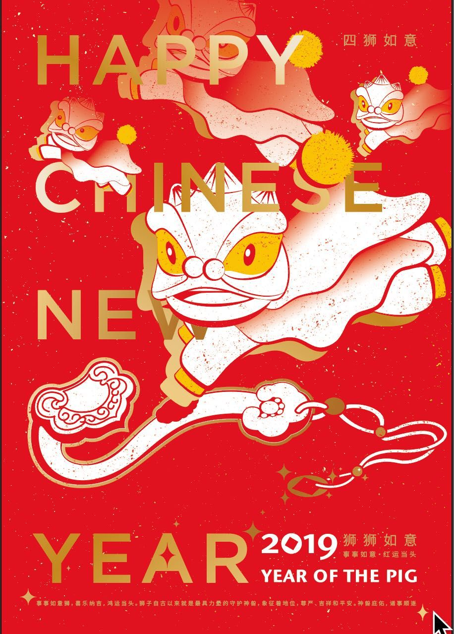 Pin by Qiu on CC in 2020 Chinese new year poster