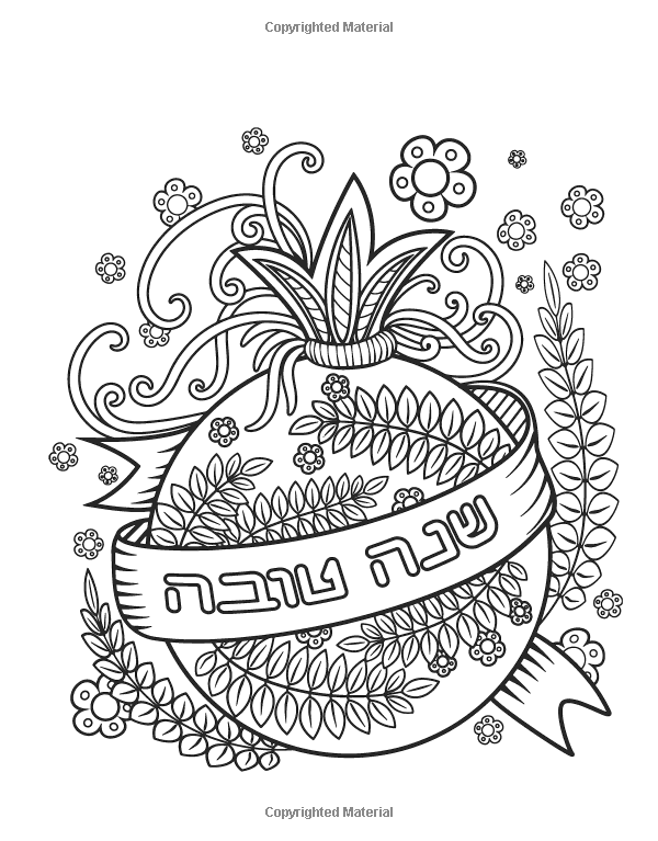 Rosh Hashanah Coloring Book Jewish Holiday Collection Unique Gift Idea For Holiday Craft Relaxation Medita Coloring Books Rosh Hashana Crafts Rosh Hashanah