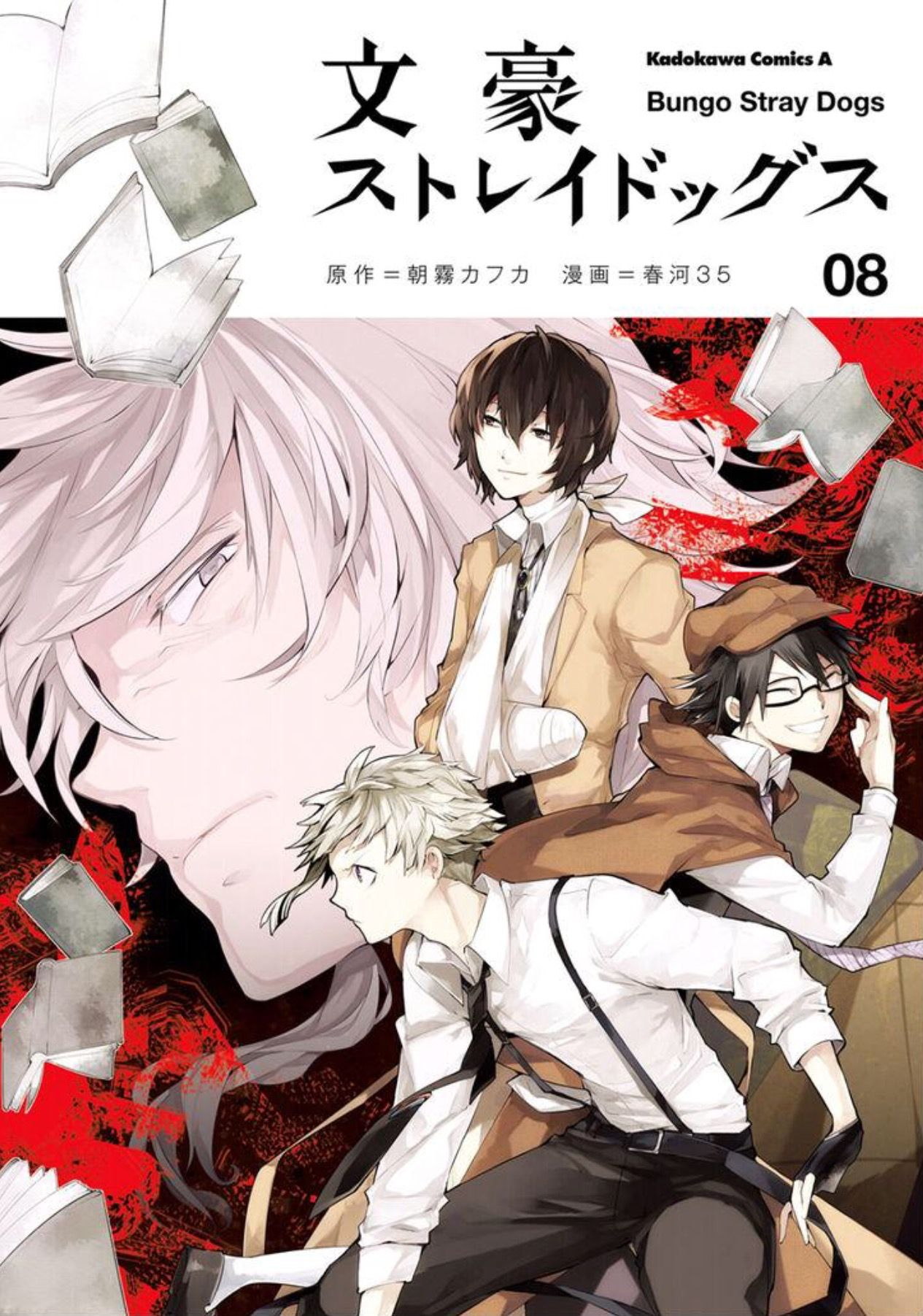 Pin by Jordan Vasquez on BSD (With images) Bungo stray