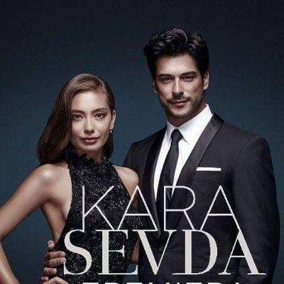 Kara Sevda Kemal Y Nihan En La Vida Real Tenian Problemas Turkish Film Amor Actors