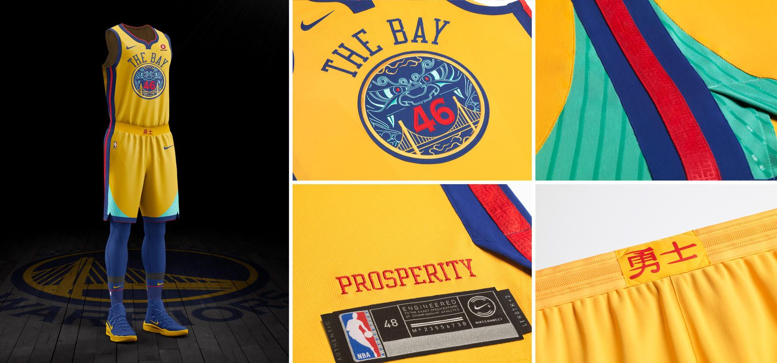 official photos 9aa14 eaa39 Nike NBA City Edition Uniform   NHL Highlights   Basketball ...
