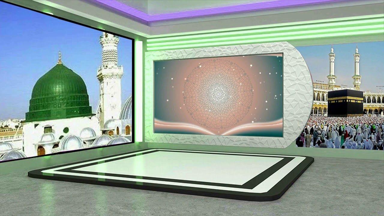 Islamic Virtual Studio Green Screen Video Tv Studio Background Loop 1080p Studio Background Greenscreen Virtual Studio