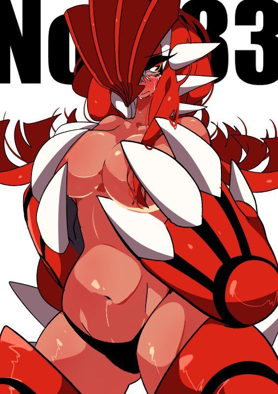 Naked Female Boss