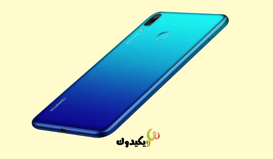 اسعار جوالات هواوي في المغرب 2020 Wikeduk In 2020 Phone Iphone Electronic Products