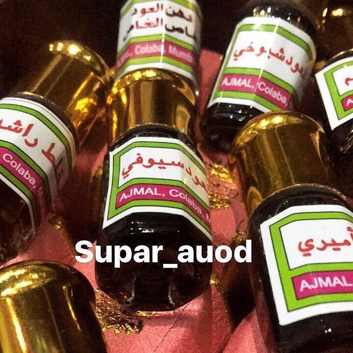 Supar Auod Supar Auod Supar Auod Supar Auod يوجد لدينا أجمل الهند بومباي جميع ما ذكر في الفيديو أعلاه وبأسعار حلوه Sup Root Beer Beer Can Beverage Can